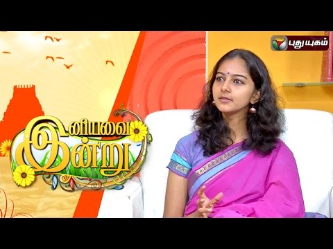 Eat-Vegetables-Fruits-Day-in-Iniyavai-Indru--26-05-2016-I-Puthuyugam-TV