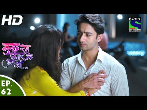 Kuch-Rang-Pyar-Ke-Aise-Bhi--कुछ-रंग-प्यार-के-ऐसे-भी--Episode-62--25th-May-2016