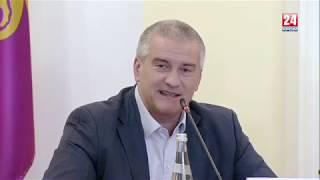 Выездное совещание Главы РК Сергея Аксенова по проблемным вопросам городского округа Ялта