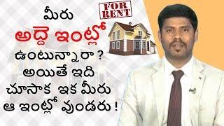 lease vs Rent House - Money Doctor Show Telugu | EP :194