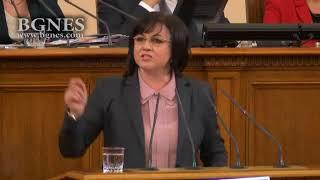 Нинова: Отсъствието на премиера от вота е самопризнание за вина за корупция