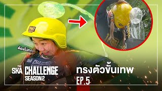Excellent Balance!! Don't Spill the Water on Your Head!! - The Ska Challenge SS2 EP.5