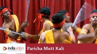 Paricha Mutt Kali