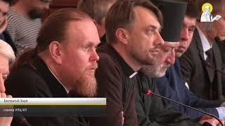Представители трех конфессий - о перспективах создания ЕПЦ