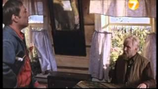 Прости-прощай (1979) фильм смотреть онлайн