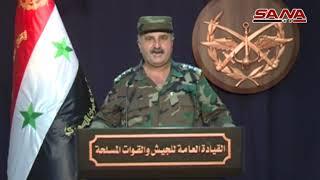 القيادة العامة للجيش: تطهير مدينة خان شيخون وعدد من القرى والبلدات والتلال الحاكمة بريف حماة