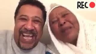 تحميل اغاني Souvenir Cheb khaled avec sa maman 2019 MP3