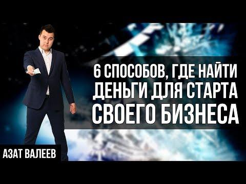 Как вывести криптовалюту украина