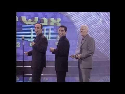 מושונוב, אלי ומריאנו במערכון ענק על הרדיו הישראלי