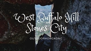 West Buffalo Hill Stones City - Buffalo Hill
