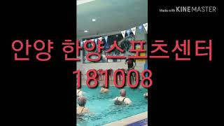 WBF Aquateam Hoony Hoon 181008