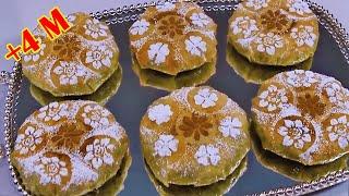 بسطيلات صغار بالدجاج مميزة بطعم راقي الشيف نادية      Mini Pastilla Marocaine Au Poulet