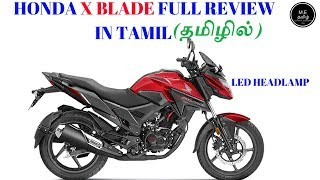 Honda X Blade Full Review In Tamil (தமிழில்)