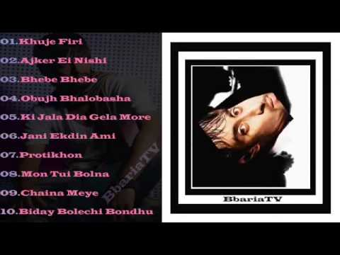 Best Of Hridoy Khan Full Album  Click On The Songs  Low