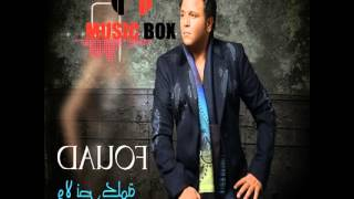 ياجت ياراحت محمد فؤاد تحميل MP3