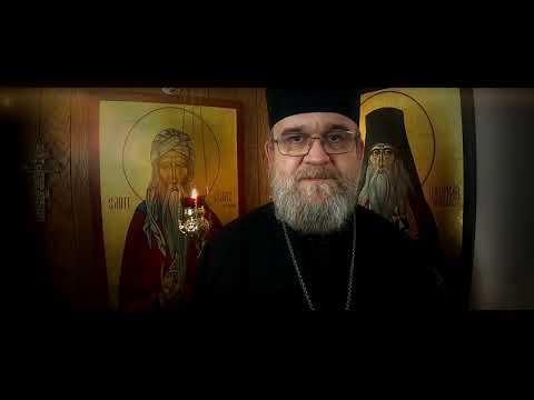 OTCOVIA PÚŠTE (3) - Sv. Izák Sýrsky