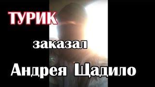 О Турике рассказывает офицер харьковского УГРО