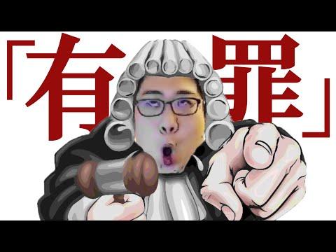 「大便片」蹦蛙裁判 Bonfrog Trial (Feat. 動音ミク)
