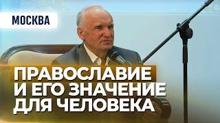Православие и его значение для человека (Москва. МГУТУ, 2018.05.14) — Осипов А.И.
