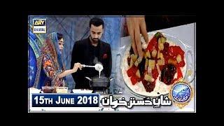 Shan e Iftar – Segment – Shan e Dastarkhawan – (Doodh dulari recipe) - 15th June 2018