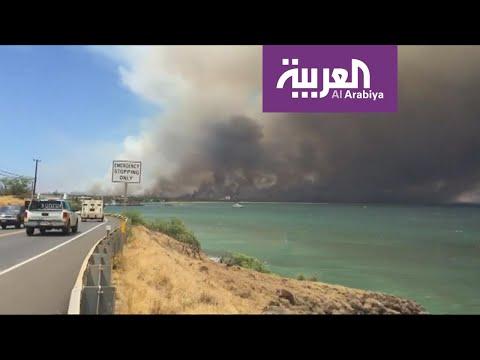 العرب اليوم - ولايتان أميركيتان تصابان بكوارث مناخية متطرفة