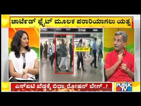 News Cafe With HR Ranganath   Who's Behind Roshan Baig's Arrest..?   July 16,2019