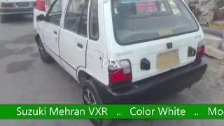 olx pakistan - ฟรีวิดีโอออนไลน์ - ดูทีวีออนไลน์ - คลิปวิดีโอ