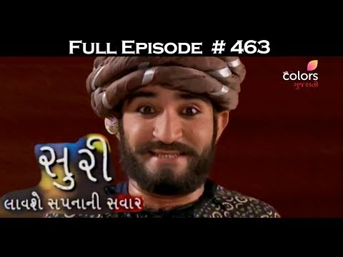 Suri - 30th May 2017 - સુરી - Full Episode