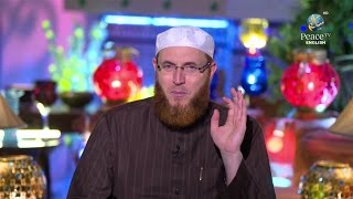 Treasures from the Cave - Dr. Muhammad Salaah [Episode-18]
