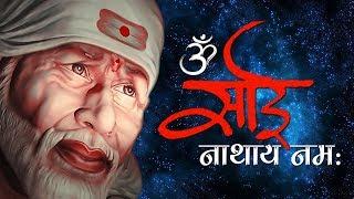 Om Sai Nathay Namah Popular Sai Mantra