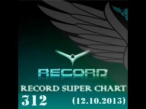 Record Super Chart 312  (2013)