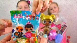 СМЕШНЫЕ Подделки Кукол ЛОЛ / Дешевые Копии Шаров Dolls lol Surprise