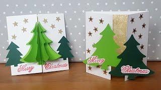 Weihnachtsbaum 3d nahen