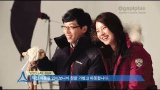 [MongJisHouse] Song Ji Hyo And Yoo Jae Suk- Candy Couple Cute 2