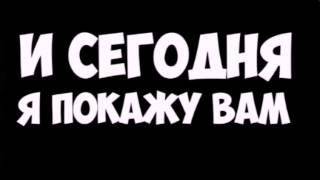 Музыка которую используют видеоблогеры в своих видео