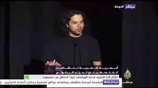 تحميل اغاني الشاعر تميم البرغوثي وقصيدة في MP3