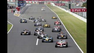 2005 F1 Japanese Grand Prix (Full GP)