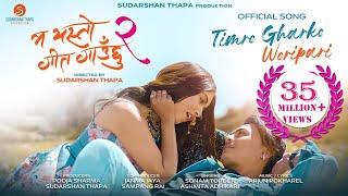 Timro Gharko Woripari - Ma Yesto Geet Gauchhu 2| New Movie Song | Sonam Topden | Paul | Pooja Sharma