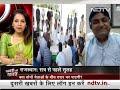 Rajasthan Crisis: Rajasthan विधानसभा सत्र से पहले Gehlot- Pilot में सुलह | Khabron Ki Khabar - Video