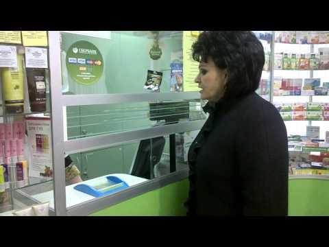 Где купить женский возбудитель в ташкенте