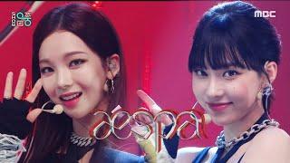 Music Core EP742