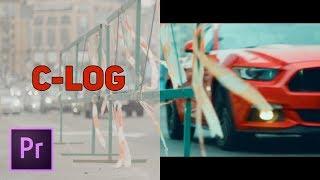 Цветокоррекция C-LOG в Premiere Pro