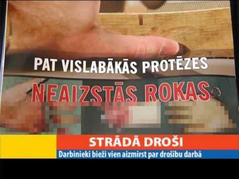 Izārstēt prostatas Afala cenu