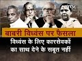 Des Ki Baat: All 32 Accused In Babri Demolition Case Acquitted - Video