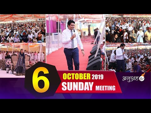 , title : 'ANUGRAH TV 06-10-2019 Sunday Prayer Meeting Live Stream'