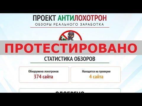 Интернет щаработок с минимальным вложением 50 руб