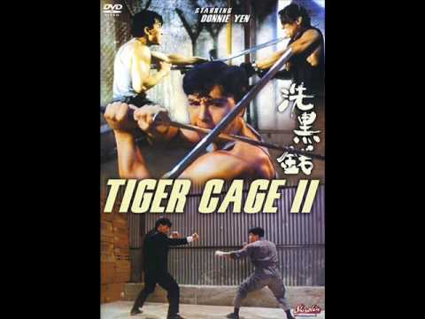 Richard Yuen - Tiger Cage 2 洗黑錢 (End Credits)