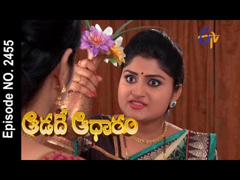Aadade Aadharam | 30th May 2017 | Full Episode No 2455 | ETV Telugu