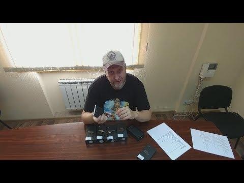 Молот тора капли для потенции цена киев