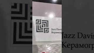 Посмотреть видео про Jazz (Джаз)